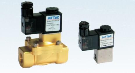 Van khí Airtac 2V series