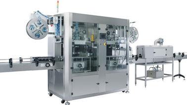 Máy dán nhãn kết hợp với dây chuyền tự động trong nhà máy